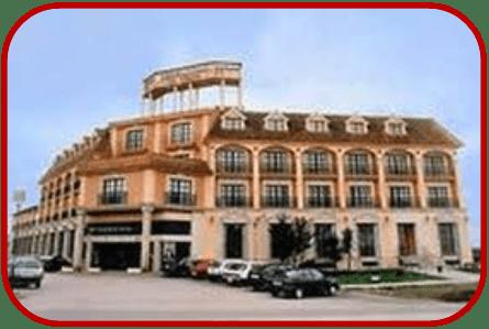 hotel ciudad de ubeda1 - Hotel Ciudad de Ubeda
