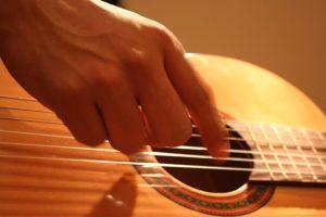 Guitarra 300x200 - Otoño Cultural Flamenco 2012 en Baeza