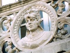 Detalle de la Casa Palacio de los Benavides