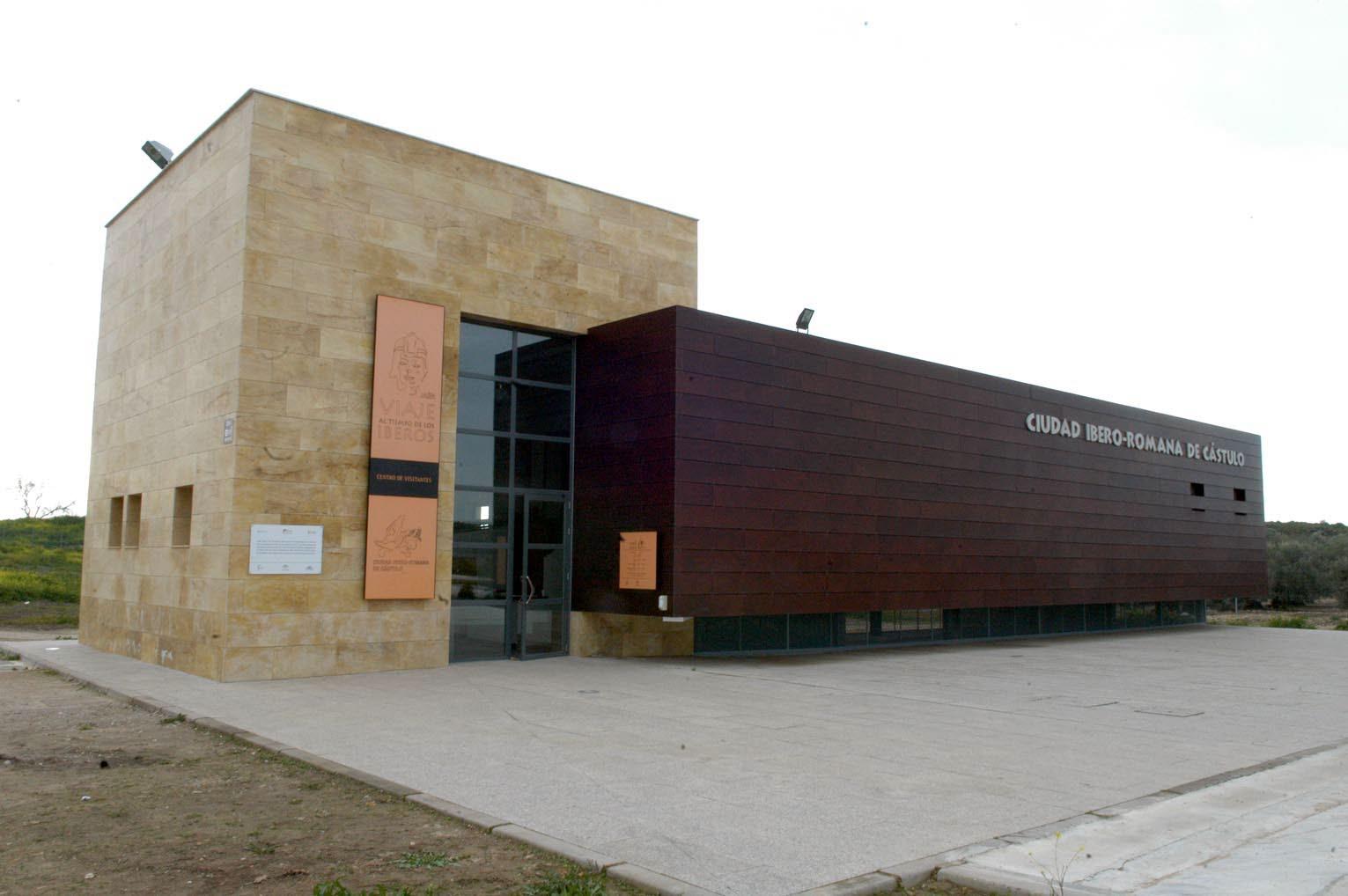 Centro de Interpretación de Cástulo